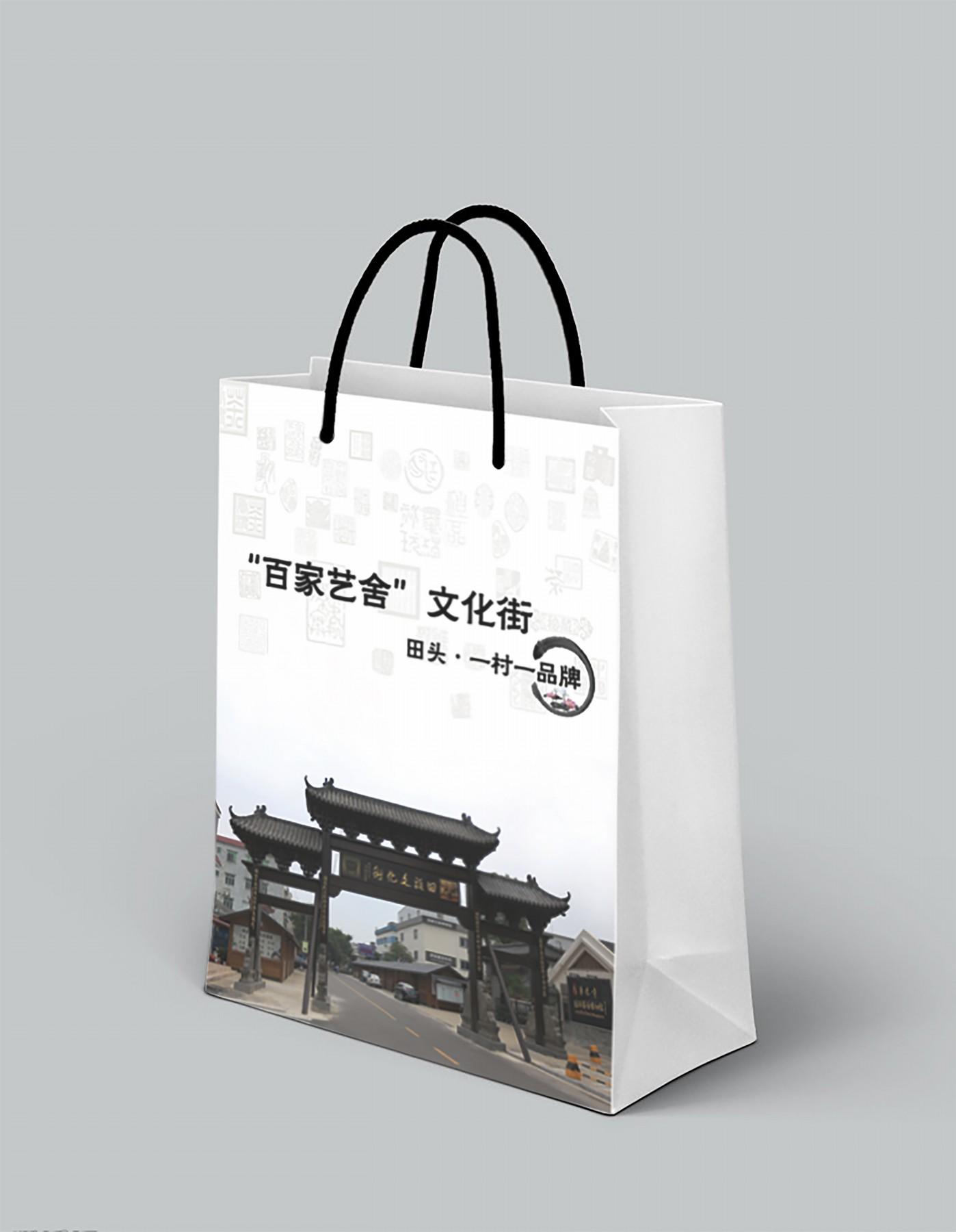 白牛皮紙紙袋設計
