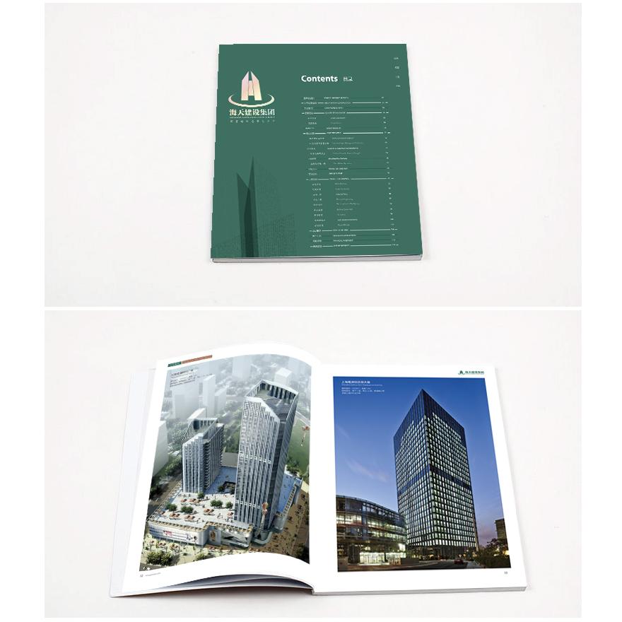 浙江海天建设集团有限公司