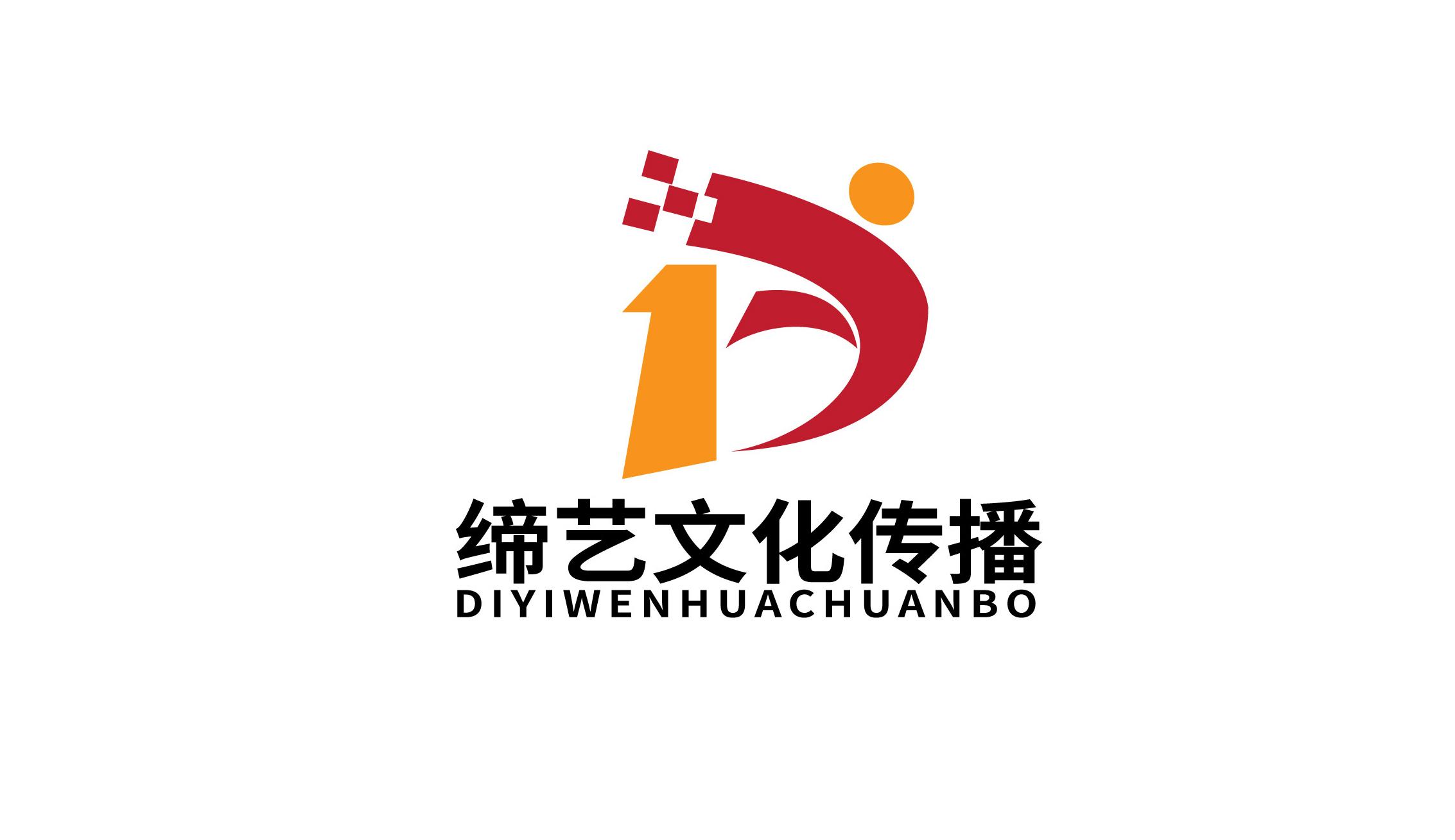 起名+logo案例