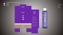 纸盒包装设计方法,纸盒彩色包装设计技巧