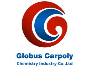 化工塗料製造企業logo設計
