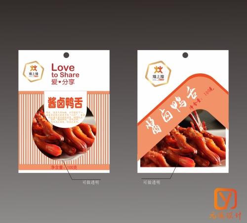 酱卤鸭舌产品包装袋设计