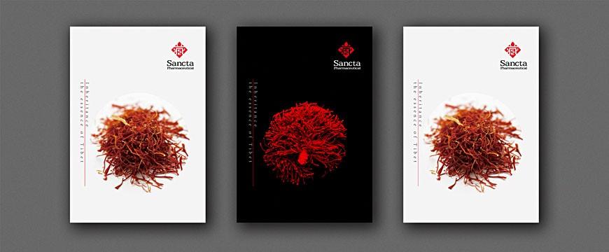 藏红药业品牌标志设计