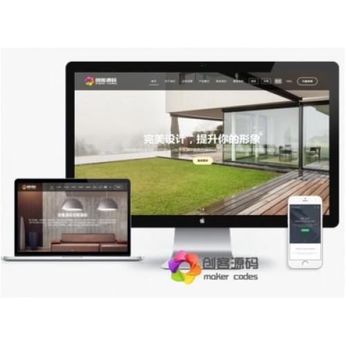 中英文HTML5企業公司(帶手機端)