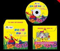 儿童卡通可爱cd封面设计欣赏