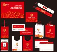 红色喜庆公司vi设计模板素材欣赏