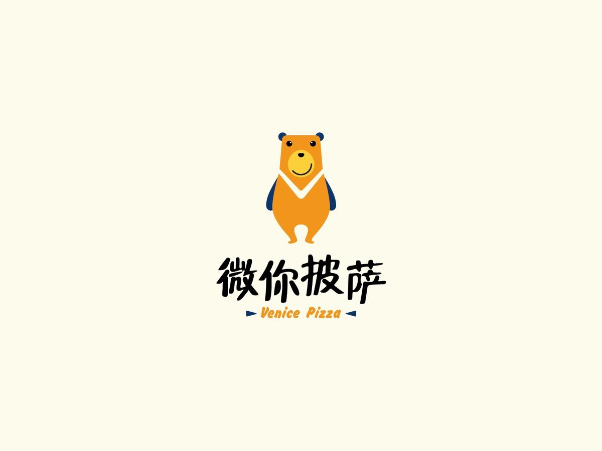 【微你披萨】 餐饮logo设计vi设计品牌设计