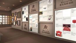 國內公司展覽展示設計