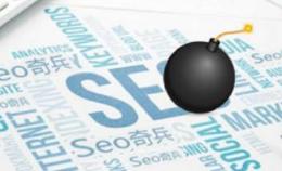 SEO技术:浅析网站优化架构带来的影响?
