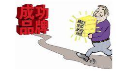 腾讯产品策划实习上海霸面总结分享