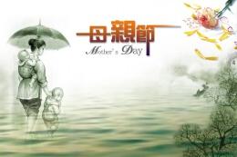 中国风母亲节贺卡图片素材欣赏