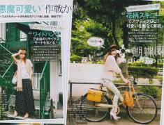 时尚女装日文杂志女装画报设计欣赏