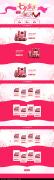 天猫七夕情人节活动专题页首页模板素材欣赏