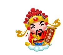 2018财神节祝福语
