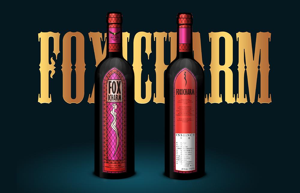 红酒瓶贴设计