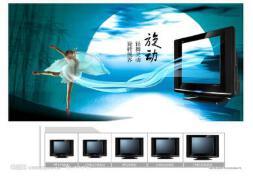 电视广告有何特殊之处  广告文案的具体要求