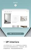 9个有灵感的室内设计网站,优秀的室内设计网站推荐