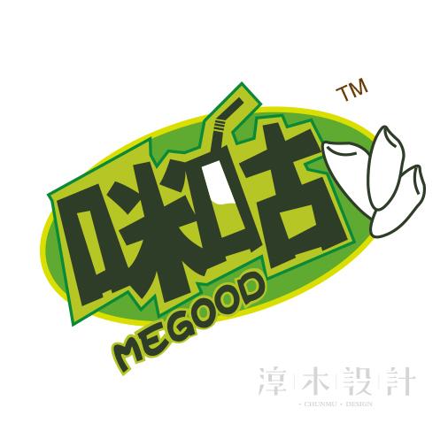 咪咕飲品標志及店面設計