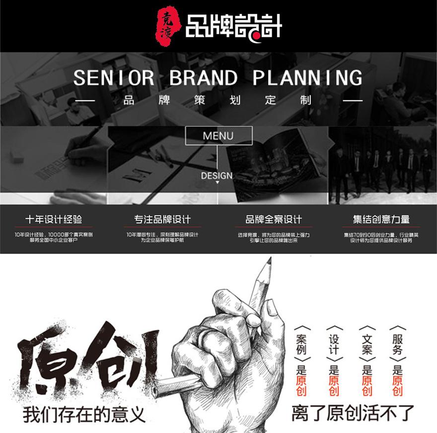 企业公司商标logo设计案例
