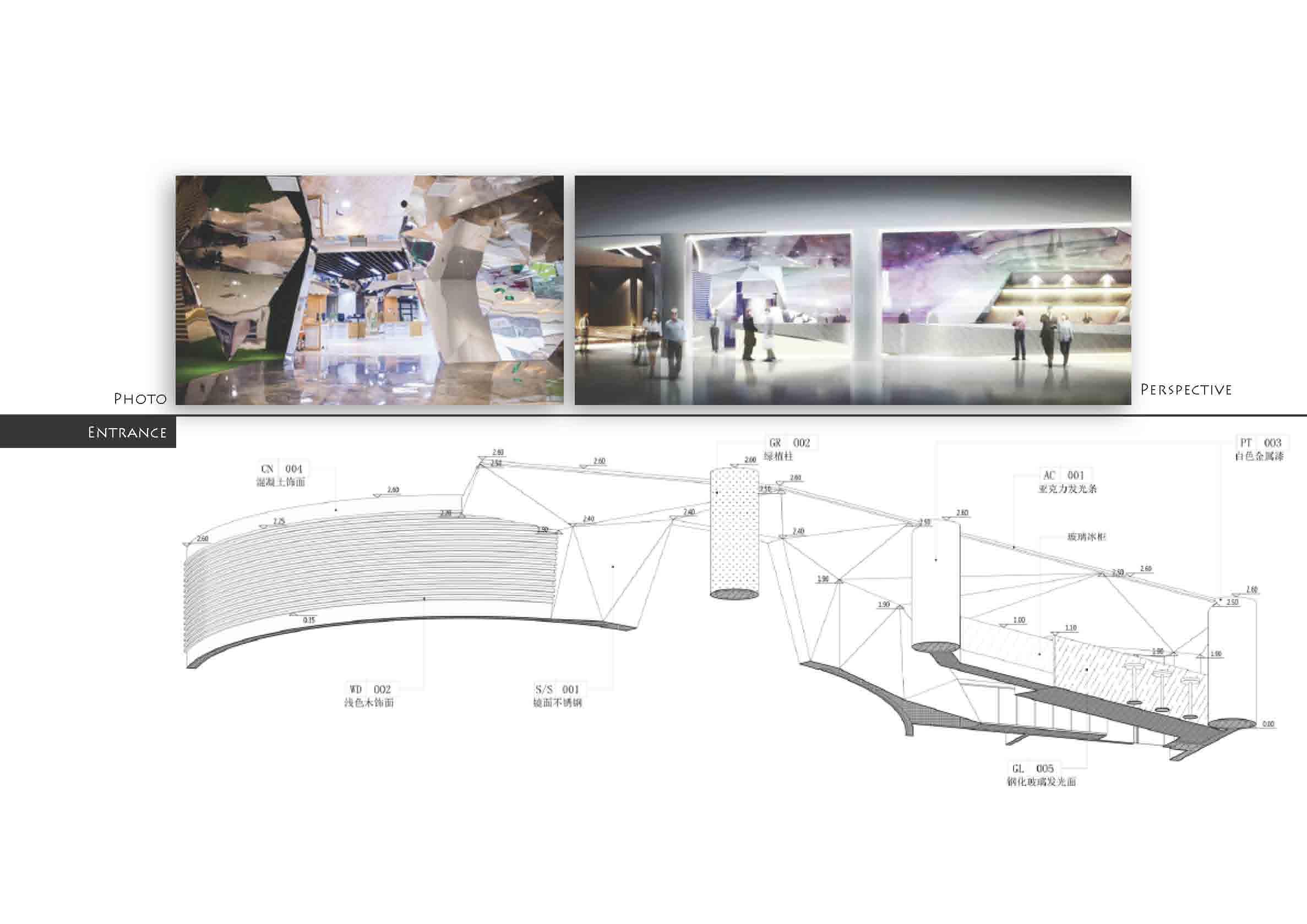 重庆摩客中心室内设计