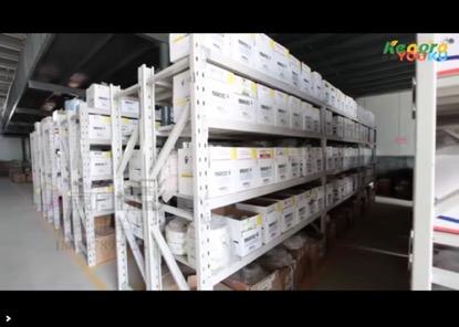 山东中新科农生物科技有限公司--宣传片