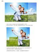 ppt创意封面怎么设计?7个实用的ppt创意封面设计要点
