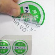 VOID防伪标签设计