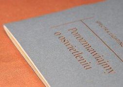 国外公司灯饰产品画册设计