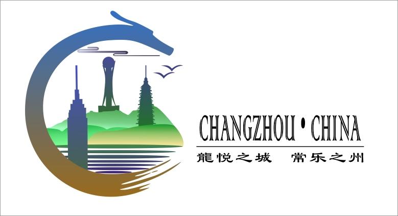 常州logo設計2