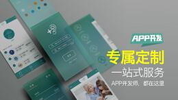 APP的界面设计是否越简洁越好?