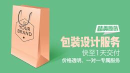 包装盒设计对产品的重要性
