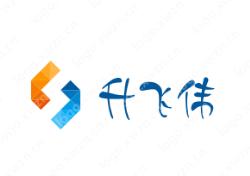 """多款带""""升""""字的【升飞伟】logo作品,喜欢的收藏吧"""