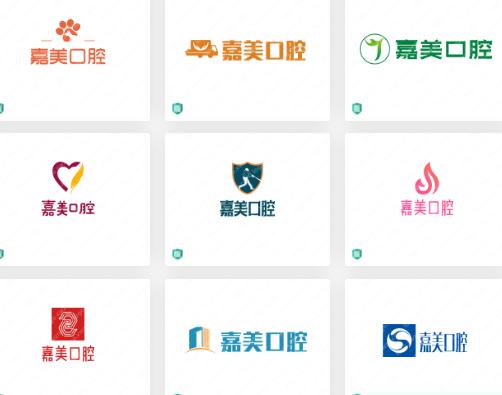 口腔行业的logo设计案例合集:嘉美口腔