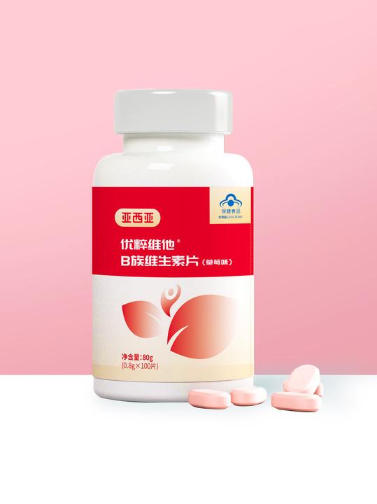 西亚西维生素保健品外包装设计