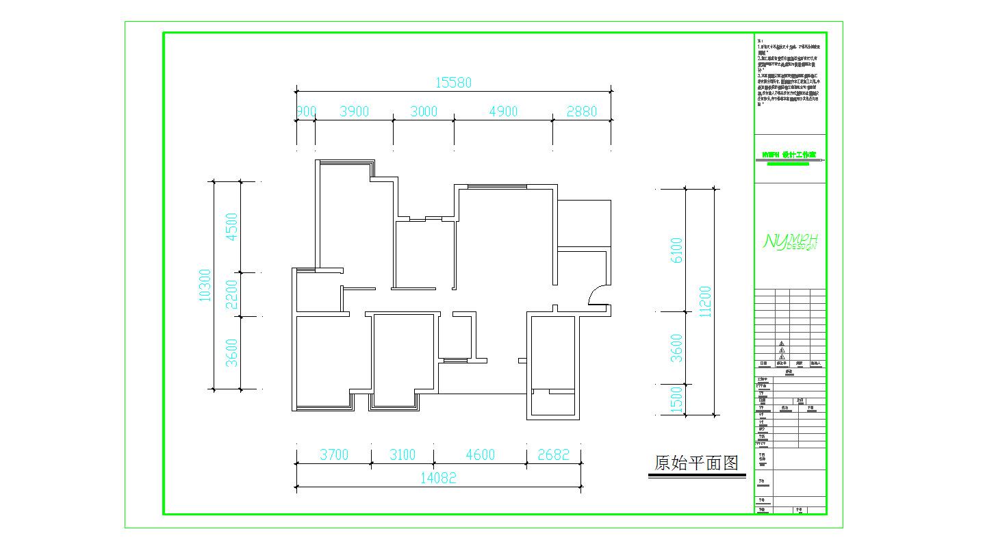 家装施工图