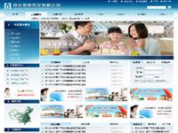保险经纪公司网站设计