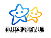 银河幼儿园园徽暨文化节LOGO设计