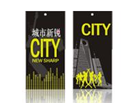 城市新锐吊牌设计