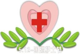 3篇5.12护士节护士代表发言稿 纪念护士节讲话稿