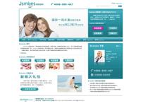 Jsmiles网站模板设计